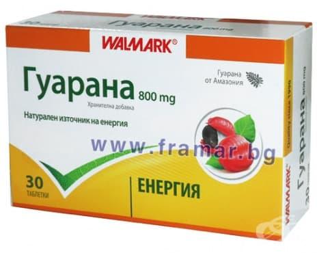 Изображение към продукта ГУАРАНА  таблетки * 30  ВАЛМАРК