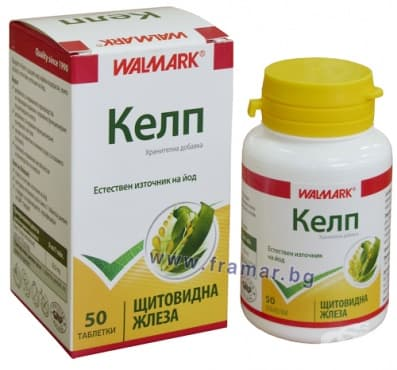 Изображение към продукта КЕЛП таблетки * 50 ВАЛМАРК