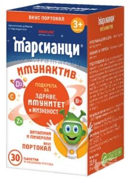 Изображение към продукта МАРСИАНЦИ ИМУНАКТИВ таблетки * 30 вкус портокал ВАЛМАРК