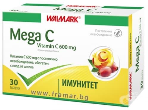 ЦЕМАКС (МЕГА Ц) таблетки 600 мг. * 30 ВАЛМАРК - изображение
