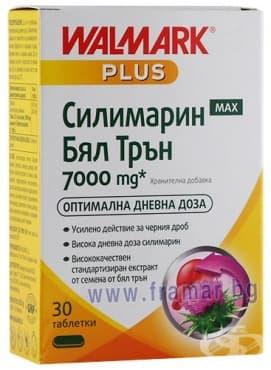 СИЛИМАРИН МАКС БЯЛ ТРЪН таблетки 7000 мг * 30 ВАЛМАРК - изображение