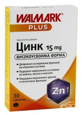 Изображение към продукта ЦИНК таблетки * 30 ВАЛМАРК