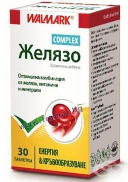 ЖЕЛЯЗО КОМПЛЕКС ЗА ЕНЕРГИЯ И КРЪВООБРАЗУВАНЕ таблетки * 30 ВАЛМАРК - изображение