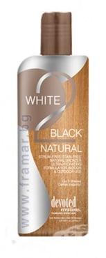 Изображение към продукта ДЕВОУТЕД УСКОРИТЕЛ ЗА ТЕН WHITE 2 BLACK NATURAL 260 мл