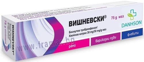 Изображение към продукта ВИШНЕВСКИ унгвент 75 гр. ДАНСОН