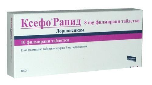 Изображение към продукта КСЕФО РАПИД табл. 8 мг. * 10