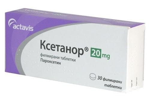 Изображение към продукта КСЕТАНОР таблетки 20 мг * 30 АКТАВИС