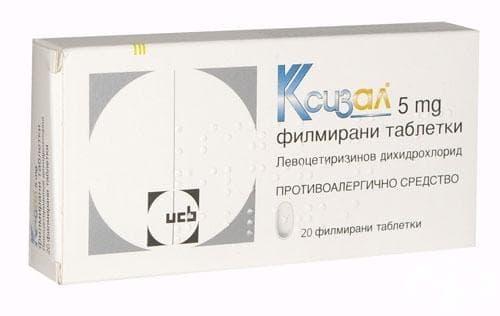 КСИЗАЛ табл. 5 мг. * 20 - изображение