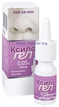 Изображение към продукта КСИЛОГЕЛ гел назален 0.05 % 10 гр