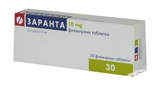 ЗАРАНТА табл. 10 мг. * 30 - изображение