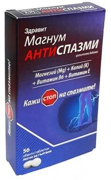 Изображение към продукта ЗДРАВИТ МАГНУМ АНТИСПАЗМИ таблетки * 56