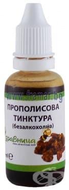 Изображение към продукта ПРОПОЛИСОВА (КЛЕЕВА) ТИНКТУРА 30 % 30 мл ЗДРАВНИЦА