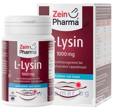 Изображение към продукта ЗЕИН ФАРМА L - ЛИЗИН дъвчащи таблетки 1000 мг * 45