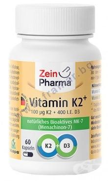 Изображение към продукта ЗЕИН ФАРМА ВИТАМИН K2 + D3 капсули * 60