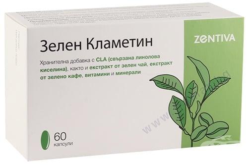 Изображение към продукта ЗЕЛЕН КЛАМЕТИН капсули * 60 ЗЕНТИВА