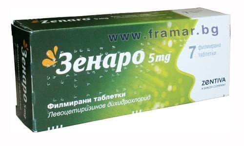 Изображение към продукта ЗЕНАРО таблетки 5 мг * 7