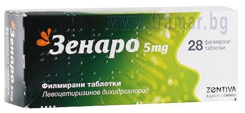 Изображение към продукта ЗЕНАРО таблетки 5 мг * 28