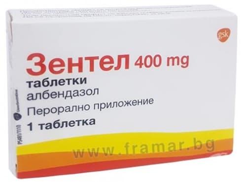 Изображение към продукта ЗЕНТЕЛ таблетки 400 мг * 1
