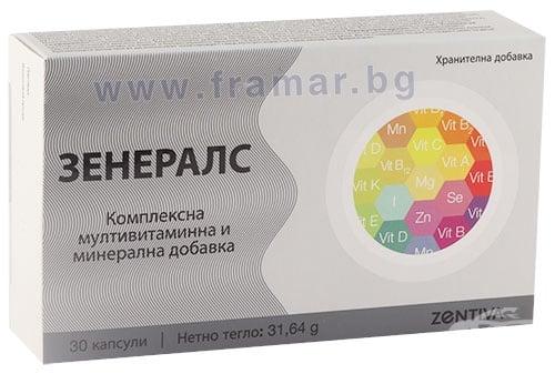 Изображение към продукта ЗЕНЕРАЛС капсули * 30 ЗЕНТИВА