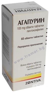 Изображение към продукта АГАПУРИН таблетки 100 мг. * 60