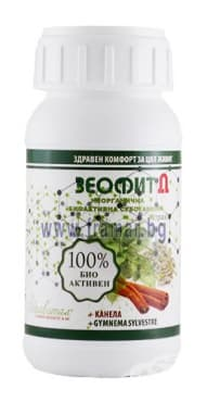 Изображение към продукта ЗЕОФИТ Д прах 100 гр.