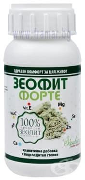 Изображение към продукта ЗЕОФИТ ФОРТЕ прах 100 гр.