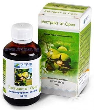 �������� �� ���� ������� 50 ��. ZEPIR HEALTH & NATURE - �����������