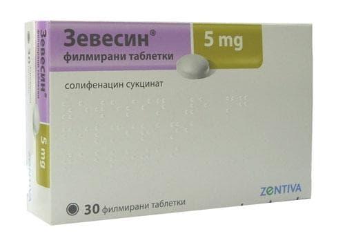 Изображение към продукта ЗЕВЕСИН таблетки  5 мг * 30