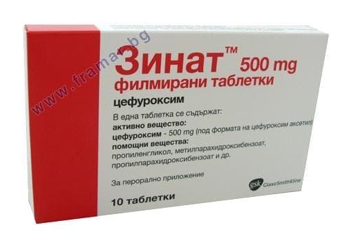 Изображение към продукта ЗИНАТ таблетки 500 мг. * 10