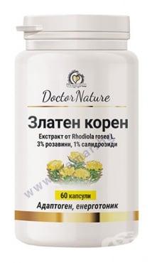 Изображение към продукта ЗЛАТЕН КОРЕН капсули * 60 DOCTOR NATURE