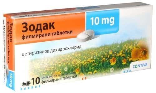 Изображение към продукта ЗОДАК таблетки 10 мг. * 10