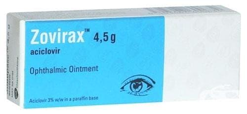 ЗОВИРАКС унгвент офталмик 4.5 гр.