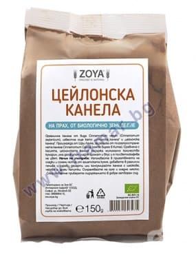 Изображение към продукта ЗОЯ БИО ЦЕЙЛОНСКА КАНЕЛА на прах 150 гр.