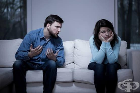 10 извинения, прикриващи емоционална злоупотреба във взаимоотношенията - изображение