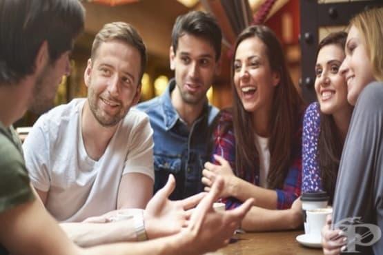 10 начина да подобрим социалните си умения въпреки тревожността - изображение