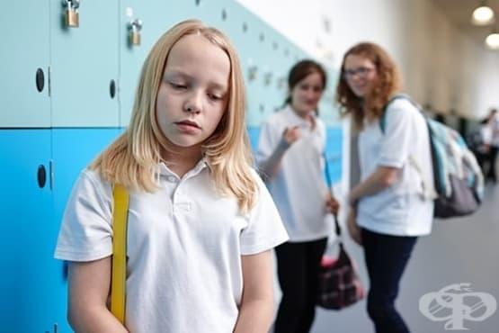 10 стъпки, които да предприемете, когато разберете, че детето ви тормози връстниците си - изображение