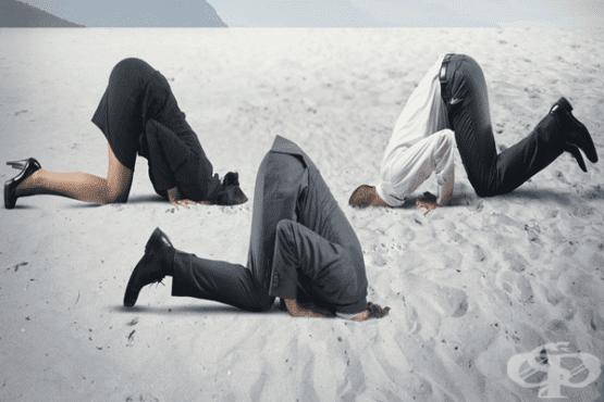 13 психични защити – защитават ни или вредят - изображение