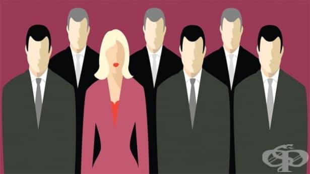 Как описваме мъжете и жените лидери - изображение