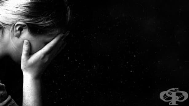 Каква е разликата между тъга и депресия - изображение