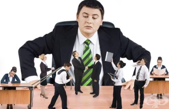 Тайната на добрата похвала или защо насърчаването от шефа е важно - изображение