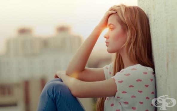 5 начина да овладеем тревожността и да си върнем спокойствието  - изображение