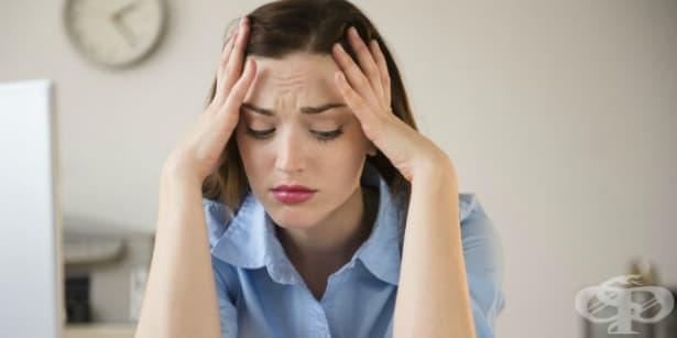Вижте кои са най-лошите начини за справяне със стреса - изображение