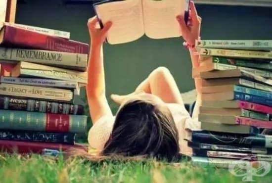 Как да четем по-бързо и качествено - изображение