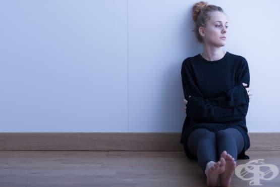 Как умът ни пречи да се откажем от токсичните връзки - изображение
