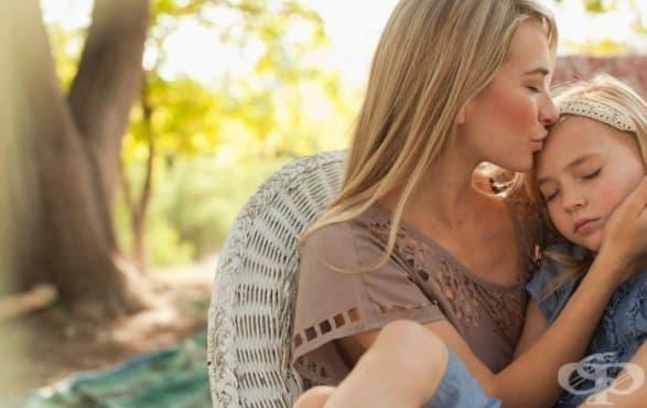 Когато отношенията с детето ви са обтегнати и имате нужда от спешна помощ - изображение