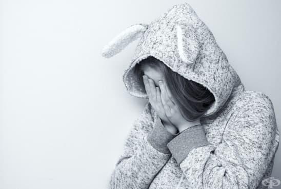 10 от най-добрите цитати за преодоляване на безпокойството - изображение