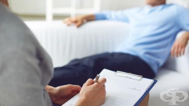 3-те най-чести въпроса, които хората задават на терапевтите - изображение