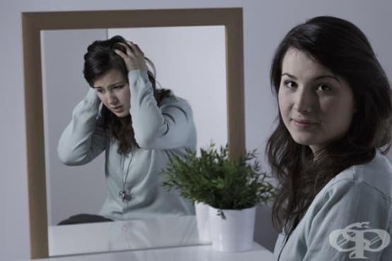 Какво представляват потиснатите емоции - изображение