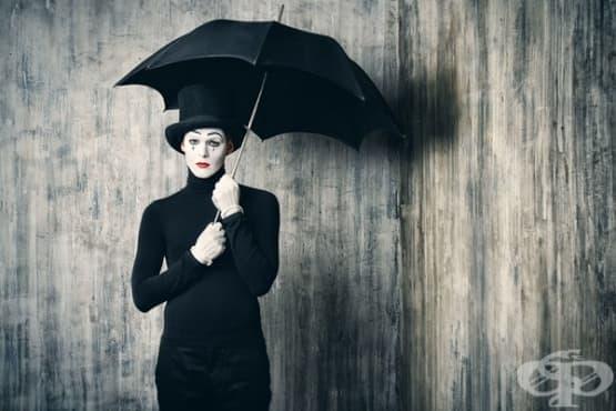 7 изненадващи причини да се чувстваме самотни - изображение