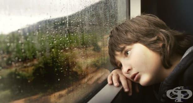 Причините за неуспеха и страданието ни днес, може би се крият в детството ни - изображение